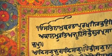 sanscrito blog cpyoga